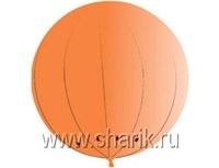 1109-0400 Гигант сфера 2,1 м оранжевый/G
