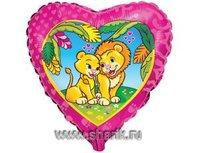 """1202-0420 Ф 18"""" Влюбленные львы(FM)"""
