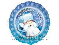 """1202-1657 А 18"""" РУС Дед Мороз S40"""