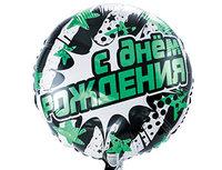 """1202-2506 К 18"""" РУС ДР Полосы и звезды бирюзовые"""