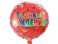 """1202-2511 К 18"""" РУС ДР Пончик в глазури розовой"""