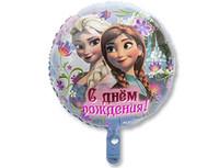 """1202-2556 А 18"""" РУС С ДР Холодное сердце S60"""