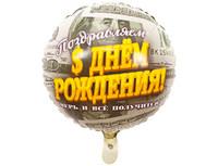 """1202-2878 К 18"""" РУС ДР ВЕРЬ И ВСЕ ПОЛУЧИТСЯ"""