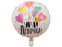 """1202-2898 К 18"""" РУС УРА ДЕВОЧКА"""