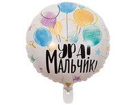 """1202-2899 К 18"""" РУС УРА МАЛЬЧИК"""