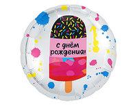 "1202-2998 Р 18"" РУС С ДР Мороженое"