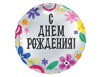 "1202-3002 Р 18"" РУС С ДР Цветы"