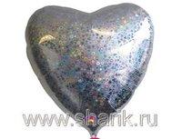 "1205-0030 А Б/РИС БЛЕСК СЕРДЦЕ 18"" Silver"