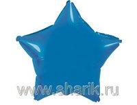 "1204-0156 Ф Б/РИС 9"" ЗВЕЗДА Металлик Blue(FM)"
