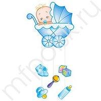 PR Подвеска С Днем Рождения Малыш голубая