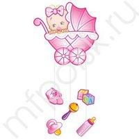 PR Подвеска С Днем Рождения Малыш розовая