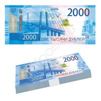 FG Деньги для выкупа 2000 руб