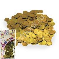 AC Конфетти 300гр 2см фольгированное Круги золото