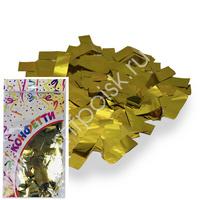 AC Конфетти 300гр 2*5см фольгированное Прямоугольники золото