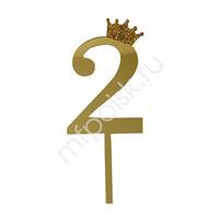 Y Топпер цифра 2 Корона GOLD 18см