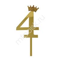 Y Топпер цифра 4 Корона GOLD 18см
