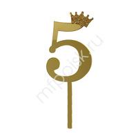 Y Топпер цифра 5 Корона GOLD 18см