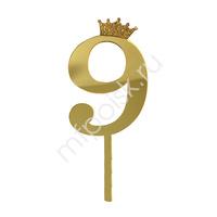Y Топпер цифра 9 Корона GOLD 18см
