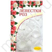 AC Лепестки роз WHITE 30гр.