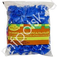 Eq Зажим для мини Синие 100шт/уп