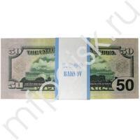 FG Деньги для выкупа 50 $