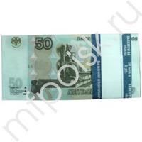 FG Деньги для выкупа 50 руб