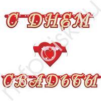 PR Гирлянда буквы С Днем Свадьбы Сердца
