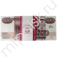PR Деньги для выкупа 500 руб