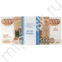 PR Деньги для выкупа 5000 руб