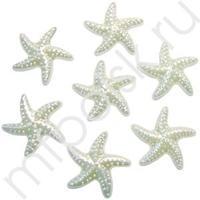 Q Декоративные бусины Морские звезды перламутр 2,3х1,8см 20шт