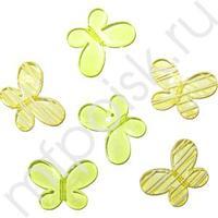 Q Декоративные бусины Мотылек желтые ассорти 3х2,2см 10шт