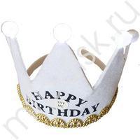 WB Корона светящаяся С Днем Рождения белая