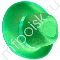 WB Шляпа карнавальная зеленая