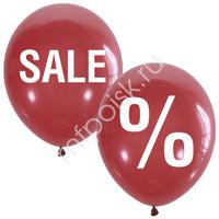 "M 12""/30см Пастель (шелк) RED 2 ст. 1 цв. рис. Sale % 25шт"