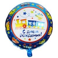 """Y Круг 20 С Днем Рождения Паровозик 18""""/45см"""