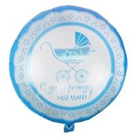 """Y Круг 18 С Днем Рождения Коляска голубая 18""""/45см"""