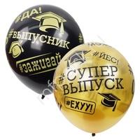 "M 12""/30см BLACK&GOLD 5 ст. рис #Выпускник 25шт"