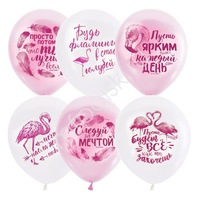 "M 12""/30см Пастель PINK&WHITE (растр) 2 ст. рис Фламинго Пожелания 50шт"