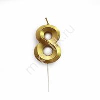 Свеча 5см Цифра Gold 8