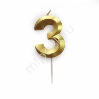 Свеча 5см Цифра Gold 3