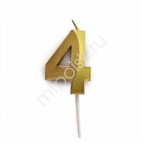 Свеча 5см Цифра Gold 4