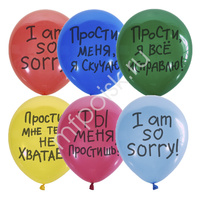 "MP 12""/30см П+Д (шелк) 2 ст. рис Прости.. 25шт"