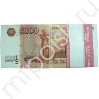 FG Деньги для выкупа 5000 руб
