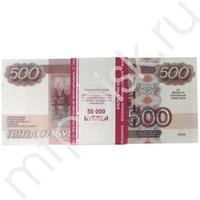 FG Деньги для выкупа 500 руб