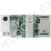 FG Деньги для выкупа 1000 руб