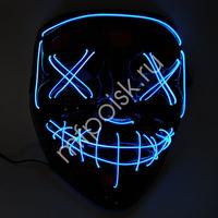 Y Маска c подсветкой BLUE
