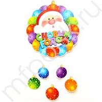 PR Подвеска С Новым Годом Елочные игрушки