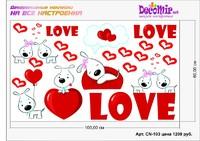 LOVE  №10